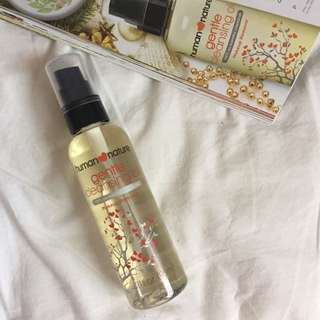 Natural Cleansing Oil/Makeup Remover (Human Nature)