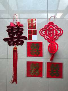 Double happiness 双喜 wedding decorations