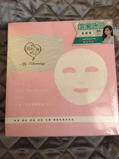 10 In 1 Pore Minimizing Mask x7pcs