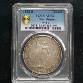PCGS Genuine AU53 1898-B Great Britain Trade Dollars
