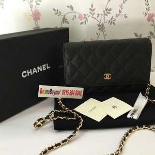 PREORDER CHANEL WOC COMPLETE
