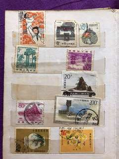 Antique Stamp Collection (1)