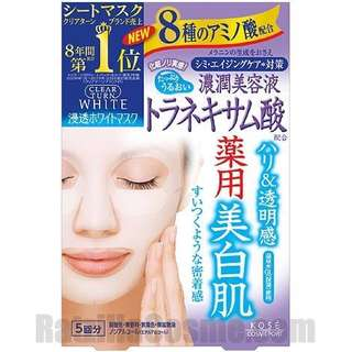 KOSE COSMEPORT CLEAR TURN WHITE MASK (Tranexamic Acid)