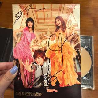S.H.E Autographed Signed Magical Journey Album 奇幻旅程