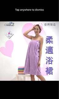 bath dress
