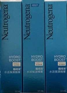 Neutrogena Hydro Boost Essence 30ml