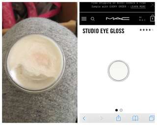 MAC Studio Eye Gloss