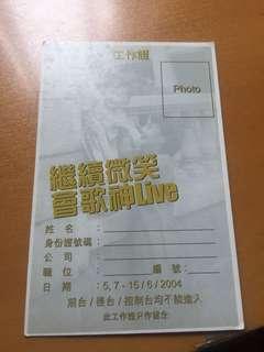 許冠傑演唱會post card