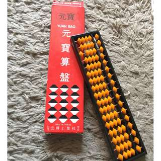 Abacus/ plastic abacus/ student