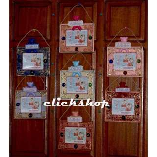 Personalized Pic Frame Hanging (4r)