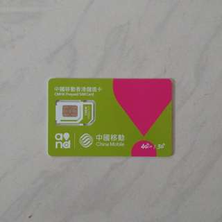 China Mobile CMHK China 10 days data card 1.5gb