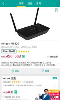 Router netgear 6220