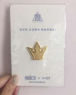 Produce 101 centre pin