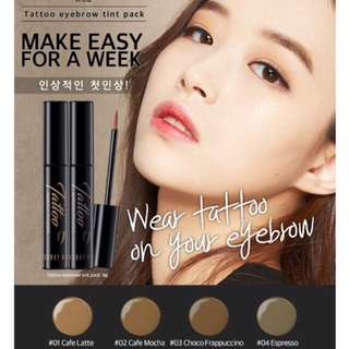 SECRET KEY Tattoo Eyebrow Tint Pack 8g