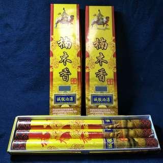 Fragrance Incense