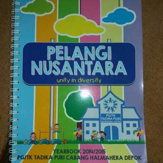 Pelangi Nusantara