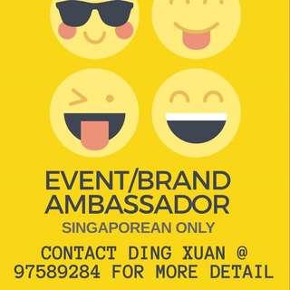 We are Recruiting /Event Ambassador