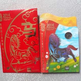 Hongbao Pack 2014 Year of Horse