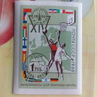 CCCP 蘇聯 1965年奥运纪念已銷郵票小型張