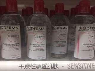 Bioderma Make Up Remover