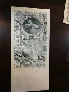 500 rubles russia banknote year 1912 for sale .. still in very good condition.. interested pls pm me or w.a 0106558595