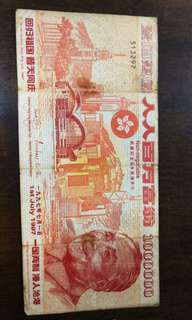 Hong kong 1,000,000 dollars banknote year 1997 for sale .. interested plz w.a me 0106558595