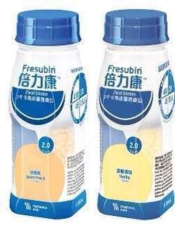 倍力康2千卡高能量營養品 (Fresubin 2kCal Drink) 一箱24支 杏桃味 8折 優惠期有限 先到先得:)