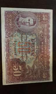 Malaya banknote year 1941 for sale .. interested plz w.a me 0106558595