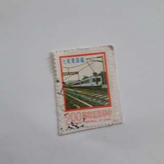 Chinese stamps- 1978