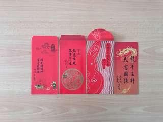 Unique (2) Style Money Packet