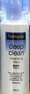 Neutrogena Deep Clean Cleansing Lotion 200ml