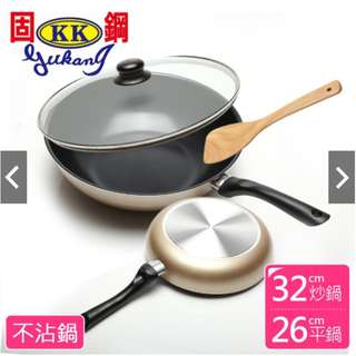 【固鋼】黃金陶瓷不沾鍋具雙鍋4件組(32CM炒鍋+26CM平底鍋)