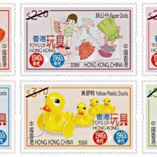 「香港玩具-1940至1960年代」2016年郵票