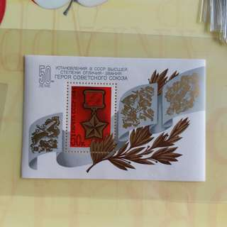 CCCP 蘇聯全新1984年纪念郵票小型張