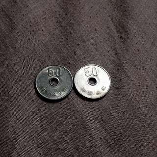 Japanese 50 Coin