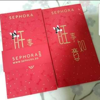 Sephora 2018 Red Packet