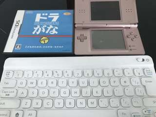 Nintendo DS Lite with hiragana doraemon & pockemon