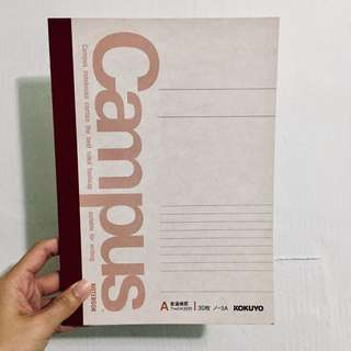 Campus / lined notebook