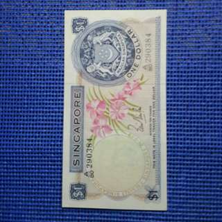 Singapore Orchid Series $1 Note for sale
