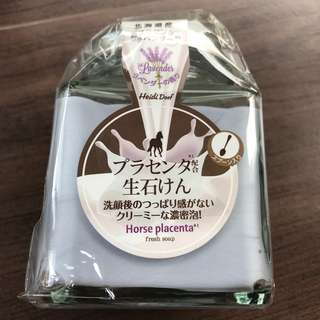 Horse placenta fresh soap - Lavendar
