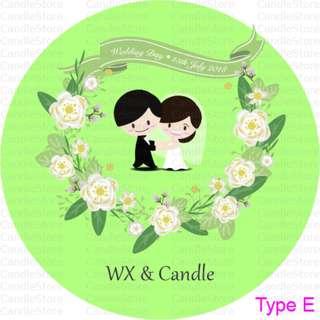 Wedding Sticker 3cm - Door Gift