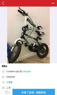 小朋友單車
