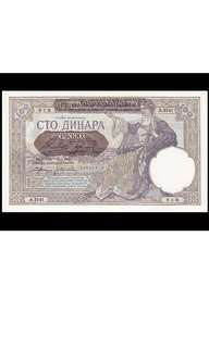 1941年南斯拉夫100圓紙幣