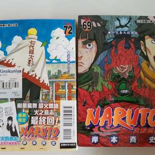 NARUTO complete set ~ 1-72 Chinese