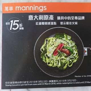 萬寧印花 mannings stamp 換廚具