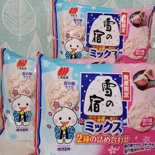 🚚 現貨 日本三幸製菓雪餅 數量限定沙拉櫻花雙口味 雪宿 仙貝 米餅 36片