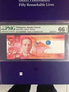 菲利宾50元全部8美国评级高分