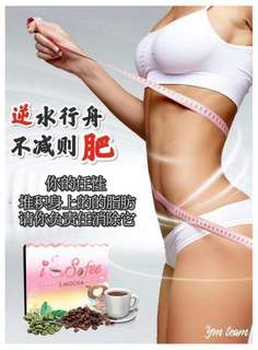 Slimming Isofee mocha ☕️+ Detox Ndd🍇