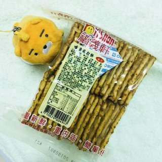 福義軒-喀醬蘇打餅