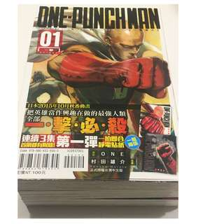 [Manga] One-Punch Man (一拳超人)